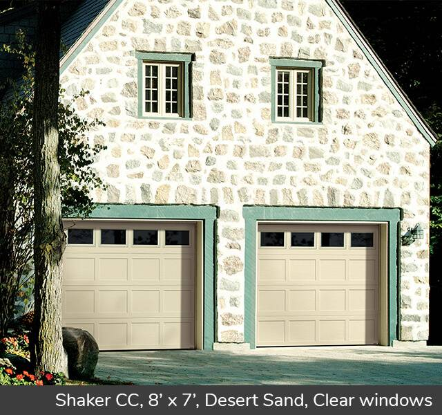Cascade Decorative Insert, 21' x 13' and 40' x 13', available for doors R-16, R-12 and R-10